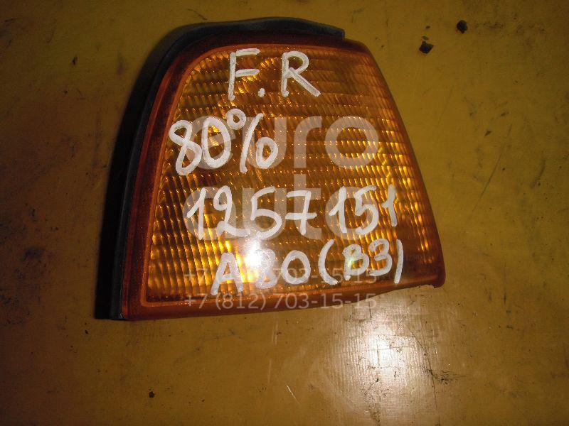 Указатель поворота правый желтый для Audi 80/90 [B3] 1986-1991;80/90 [B4] 1991-1994 - Фото №1
