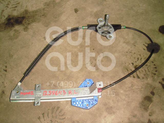 Стеклоподъемник механ. задний левый для Ford Mondeo II 1996-2000;Mondeo I 1993-1996 - Фото №1