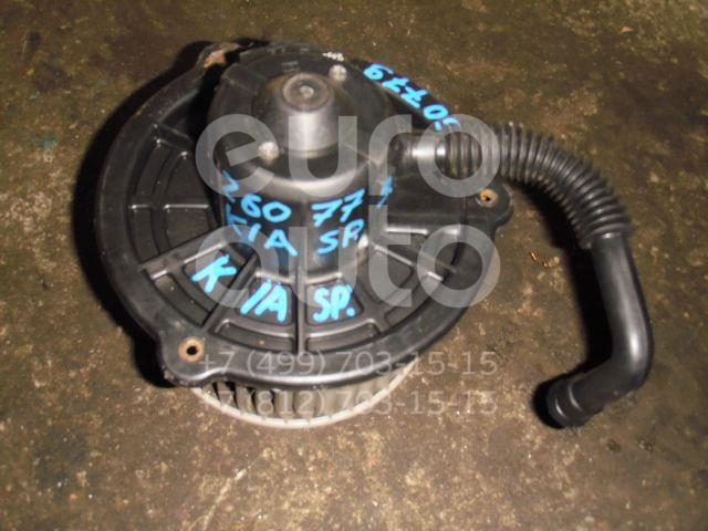 Моторчик отопителя для Kia Sportage 1994-2006 - Фото №1