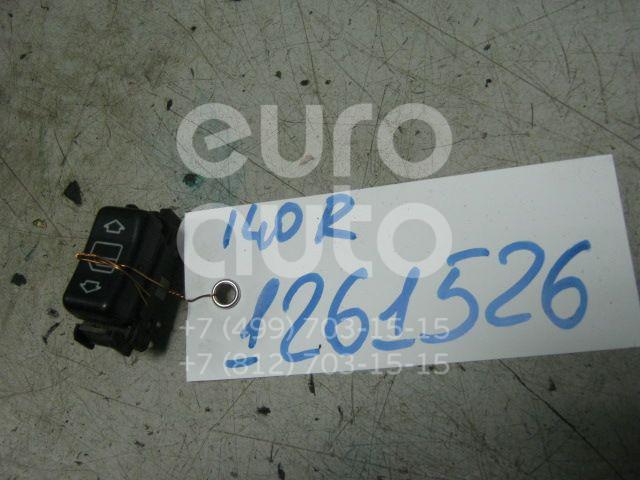Кнопка стеклоподъемника для Mercedes Benz W140 1991-1999 - Фото №1