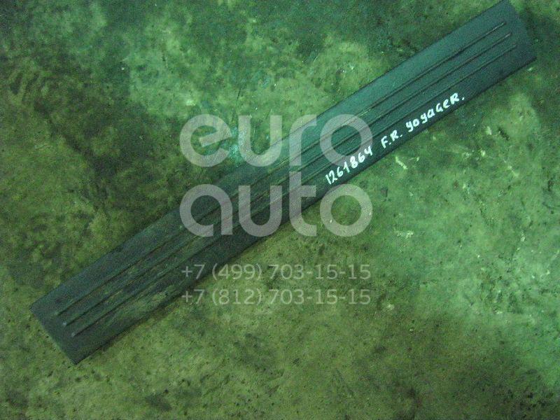 Накладка порога (внутренняя) для Chrysler Voyager/Caravan (RG/RS) 2000-2008 - Фото №1
