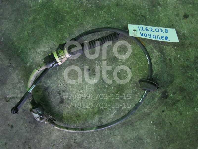 Трос КПП для Chrysler Voyager/Caravan (RG/RS) 2000-2008 - Фото №1