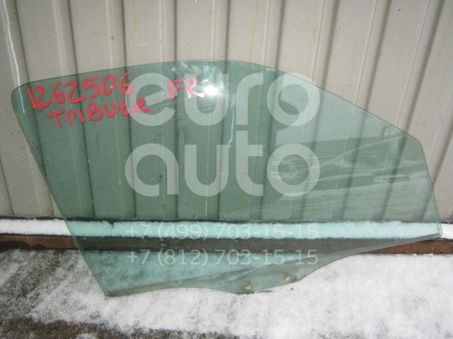 Стекло двери передней правой для Mazda Tribute (EP) 2000-2007 - Фото №1