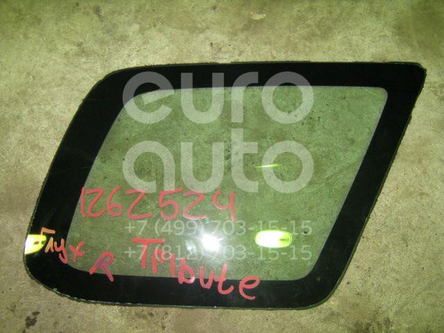 Стекло кузовное глухое правое для Mazda Tribute (EP) 2001-2007 - Фото №1