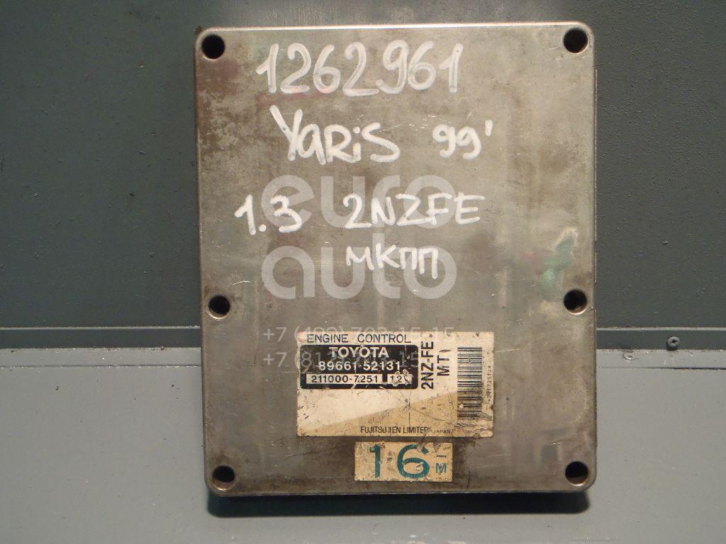 Блок управления двигателем для Toyota Yaris 1999-2005;Yaris Verso 1999-2005 - Фото №1
