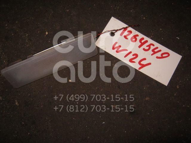 Плафон салонный для Mercedes Benz W124 1984-1993 - Фото №1