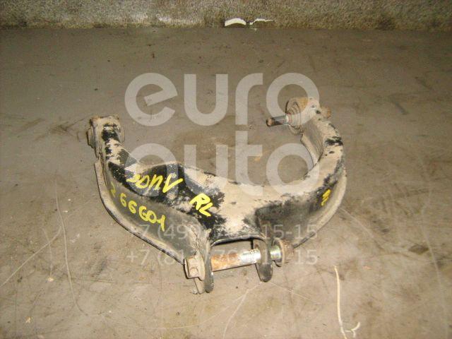 Рычаг задний верхний левый для Hyundai Sonata IV (EF)/ Sonata Tagaz 2001-2012 - Фото №1