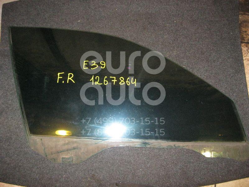 Стекло двери передней правой для BMW 5-серия E39 1995-2003 - Фото №1