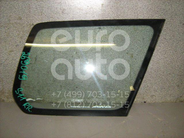 Стекло кузовное глухое правое для Subaru Forester (S11) 2002-2007 - Фото №1