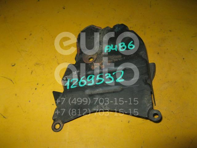 Кожух ремня ГРМ для Audi A4 [B6] 2000-2004 - Фото №1