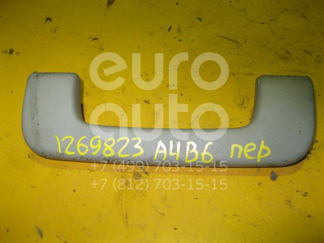 Ручка внутренняя потолочная для Audi A4 [B6] 2000-2004;A4 [B7] 2005-2007 - Фото №1