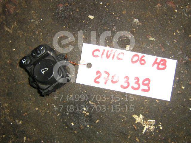 Переключатель регулировки зеркала для Honda Civic 5D 2006-2012 - Фото №1