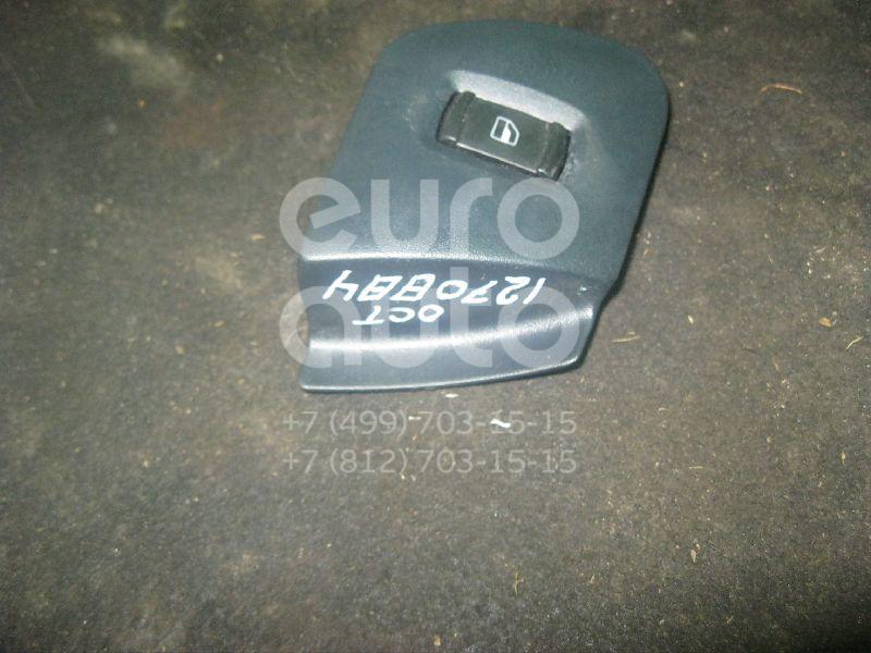 Кнопка стеклоподъемника для Skoda Octavia 1997-2000 - Фото №1