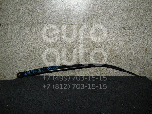 Поводок стеклоочистителя передний правый для Honda CR-V 2007-2012 - Фото №1