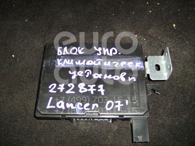 Блок электронный для Mitsubishi Lancer (CX,CY) 2007>;Outlander XL (CW) 2006-2012 - Фото №1