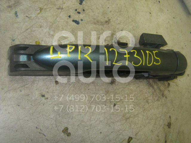Ручка двери наружная для Nissan Primera P12E 2002-2007 - Фото №1
