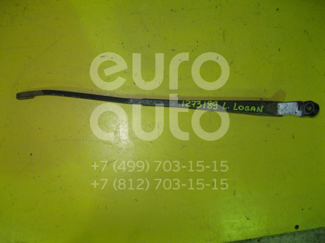 Поводок стеклоочистителя передний правый для Renault Logan 2005-2014 - Фото №1