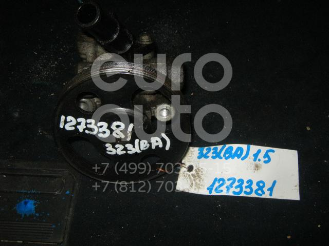 Насос гидроусилителя для Mazda 323 (BA) 1994-1998 - Фото №1