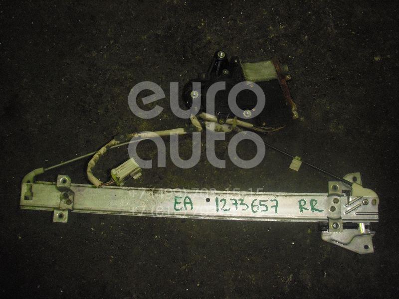 Стеклоподъемник электр. задний правый для Mitsubishi Galant (EA) 1997-2003 - Фото №1
