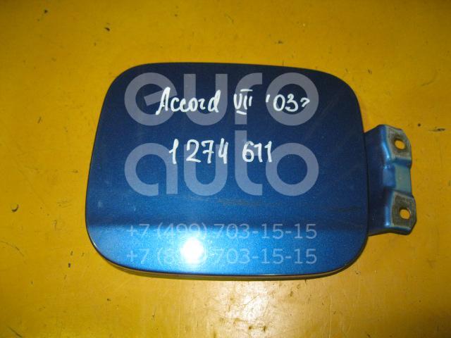 Лючок бензобака для Honda Accord VII 2003-2007 - Фото №1