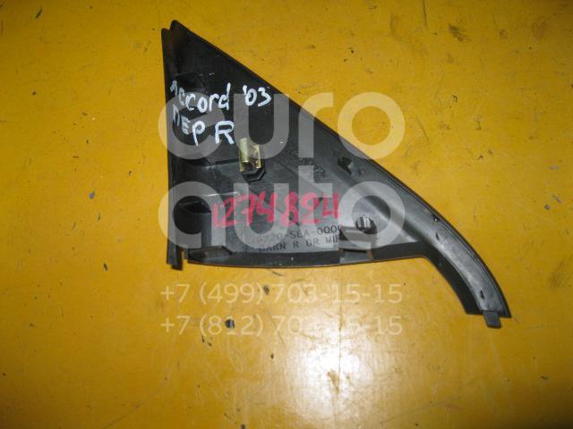 Крышка зеркала внутренняя левая для Honda Accord VII 2003-2007 - Фото №1