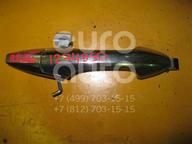 Ручка двери задней наружная правая для Honda Accord VII 2003-2007 - Фото №1
