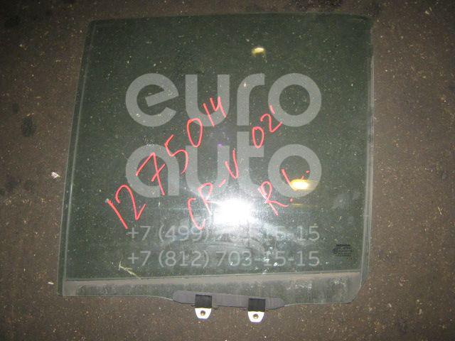 Стекло двери задней левой для Honda CR-V 2002-2006 - Фото №1