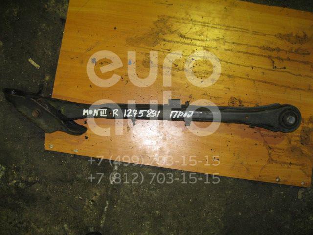 Тяга задняя продольная правая для Ford Mondeo III 2000-2007 - Фото №1