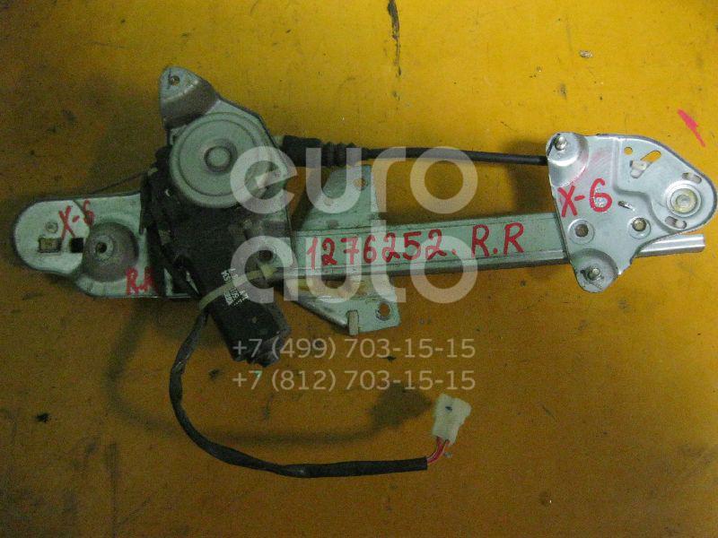 Стеклоподъемник электр. задний правый для Mazda Xedos-6 1992-1999 - Фото №1