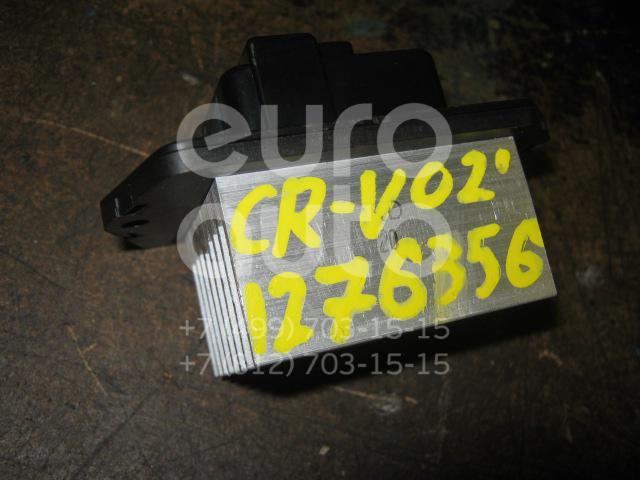 Резистор отопителя для Honda CR-V 2002-2006 - Фото №1