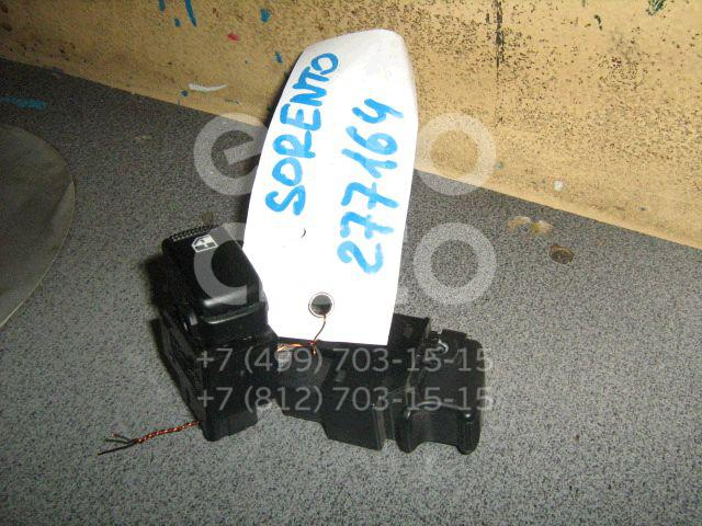Кнопка стеклоподъемника для Kia Sorento 2003-2009 - Фото №1