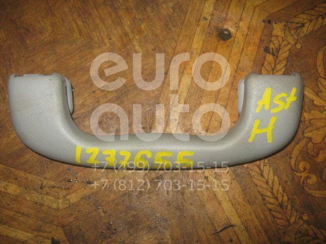 Ручка внутренняя потолочная для Opel Astra H / Family 2004-2015 - Фото №1