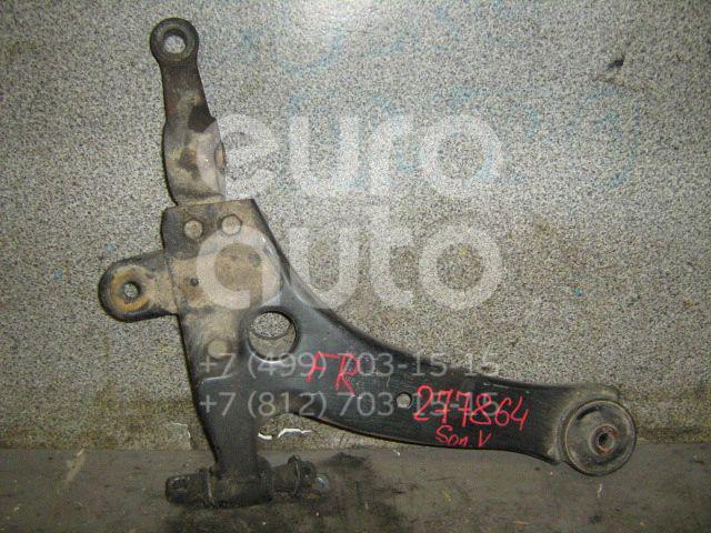 Рычаг передний нижний правый для Kia Sonata V (NEW EF) 2001>;Magentis 2000-2005 - Фото №1