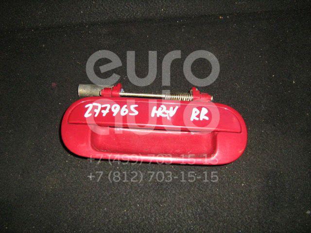 Ручка двери задней наружная правая для Honda HR-V 1999-2005 - Фото №1