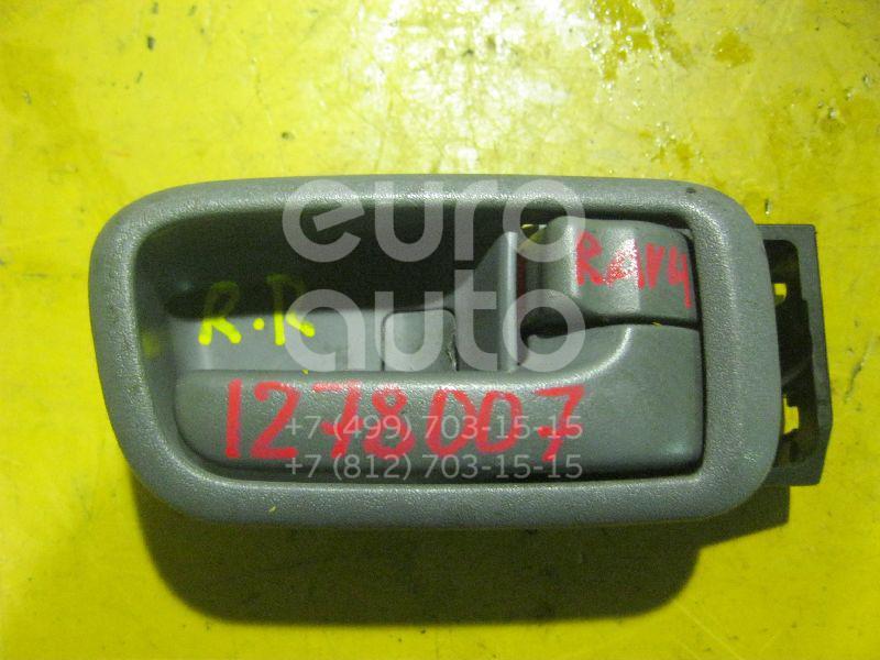 Ручка двери внутренняя правая для Toyota RAV 4 2000-2005 - Фото №1