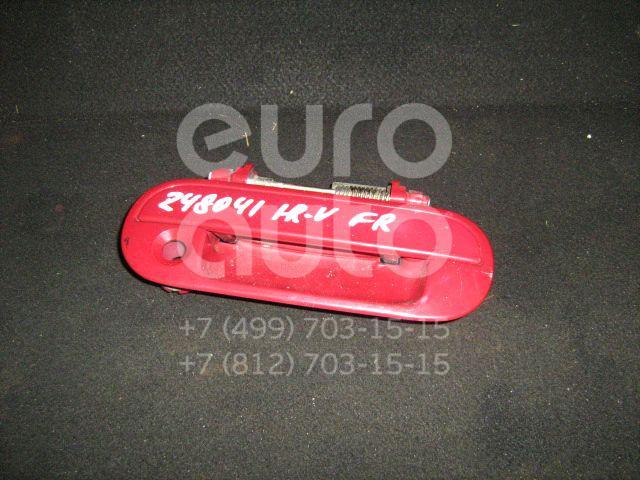 Ручка двери передней наружная правая для Honda HR-V 1999-2005 - Фото №1