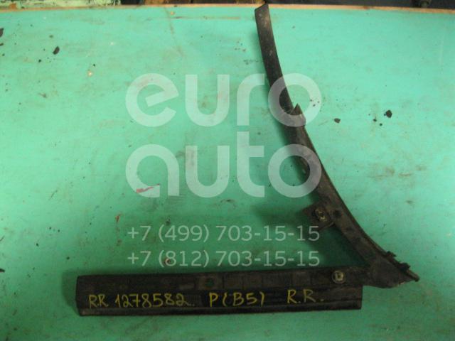 Направляющая заднего бампера правая для VW Passat [B5] 1996-2000 - Фото №1
