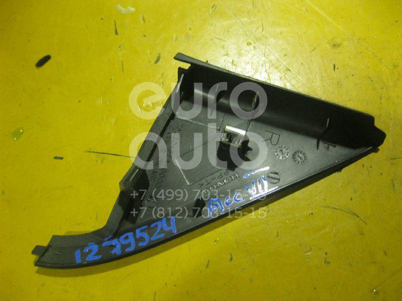 Крышка зеркала внутренняя правая для Honda Accord VII 2003-2007 - Фото №1