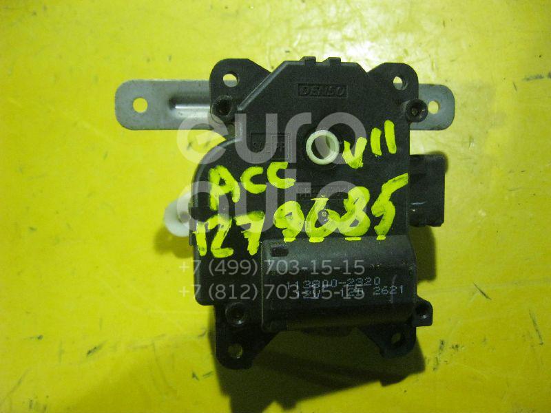 Моторчик заслонки отопителя для Honda,Land Rover Accord VII 2003-2008;Discovery III 2004-2009;Range Rover Sport 2005-2012 - Фото №1