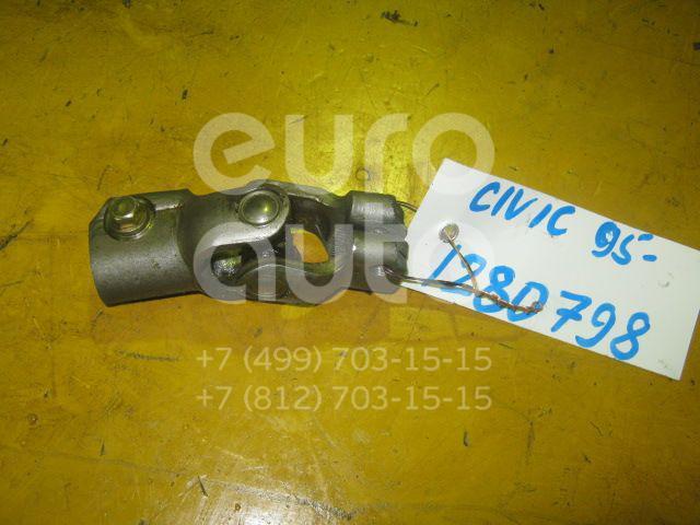 Кардан рулевой для Honda Civic (EJ, EK Sed+3HB) 1995-2001 - Фото №1