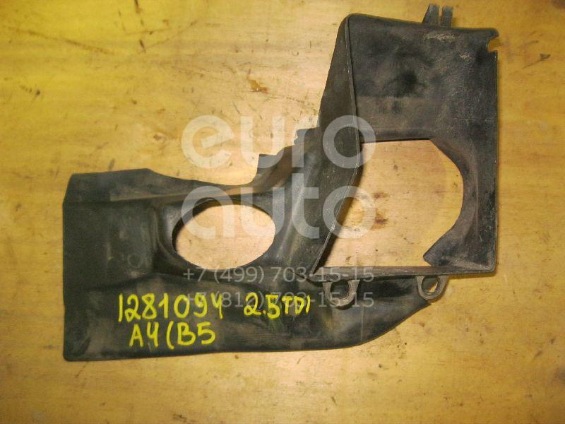 Воздухозаборник (наружный) для Audi A4 [B5] 1994-2000 - Фото №1