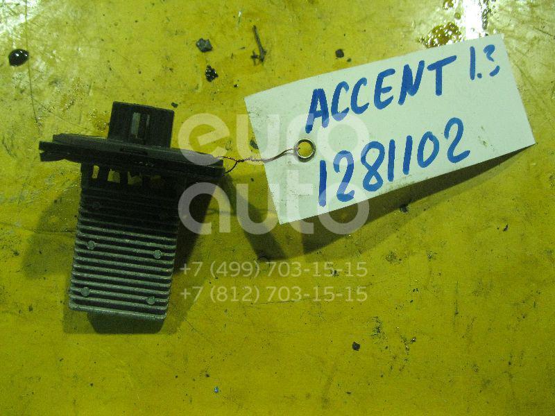 Резистор отопителя для Hyundai Accent II (+ТАГАЗ) 2000-2012 - Фото №1