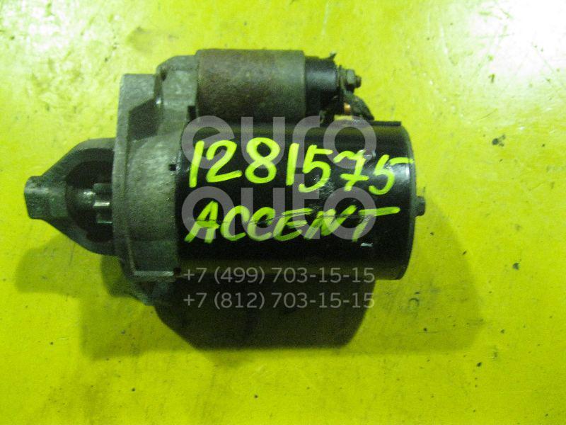 Стартер для Hyundai Accent II (+ТАГАЗ) 2000-2012 - Фото №1