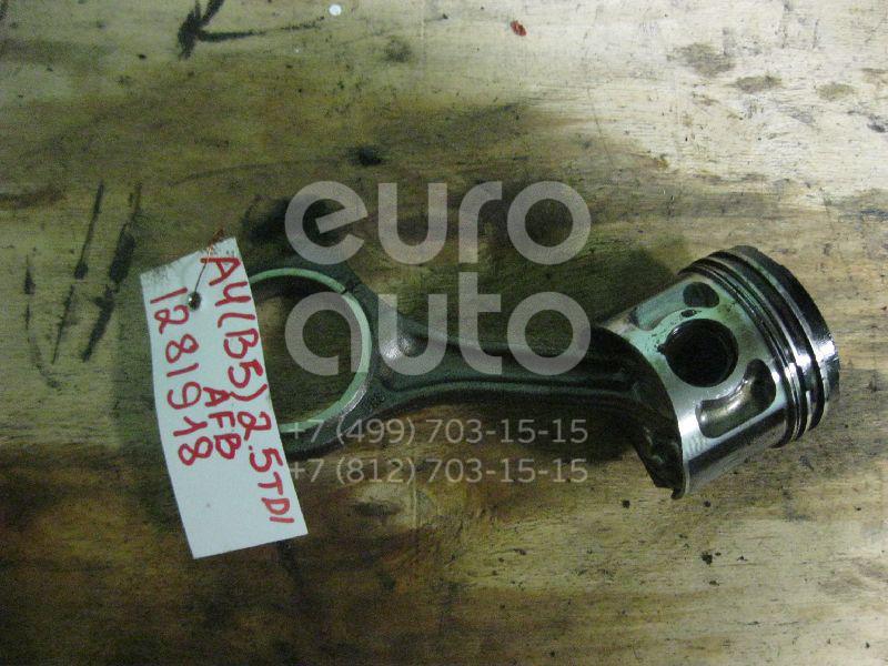 Поршень с шатуном для Audi A4 [B5] 1994-2001 - Фото №1
