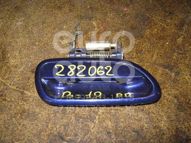 Ручка двери задней наружная правая для Subaru Legacy (B12) 1998-2003 - Фото №1