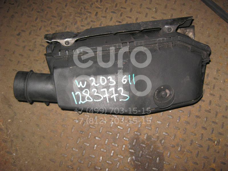 Корпус воздушного фильтра для Mercedes Benz W203 2000-2006 - Фото №1