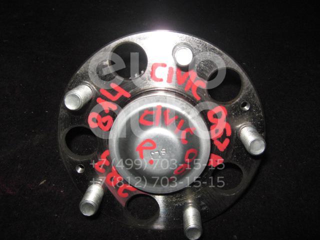 Ступица задняя для Honda Civic 5D 2006-2012 - Фото №1