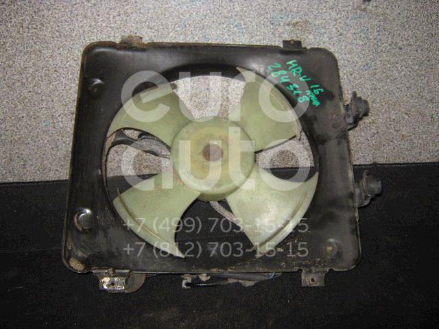 Вентилятор радиатора для Honda HR-V 1999-2005 - Фото №1