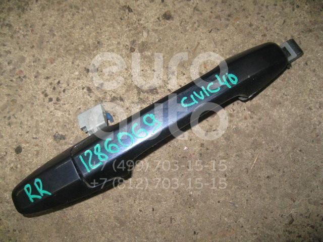 Ручка двери задней наружная правая для Honda Civic 4D 2006-2012 - Фото №1
