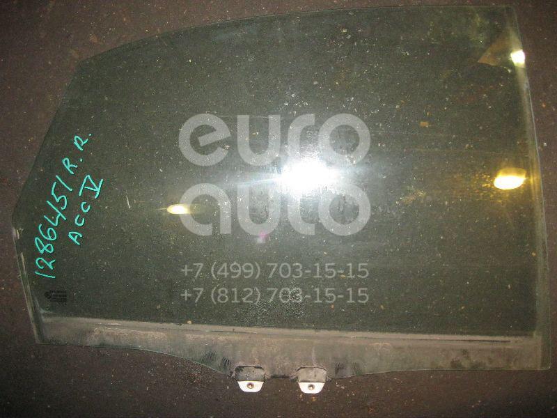 Стекло двери задней правой для Honda Accord V 1996-1998;Accord V 1993-1996 - Фото №1